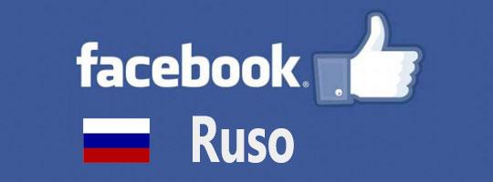 Facebook Ruso